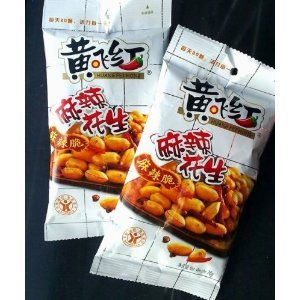 Huang Fei Hong Hot Chilli Pepper Snack Peanuts - 70g 247 Oz Z Pack Of 6 by YanTai XinShang Foods Co. Ltd.