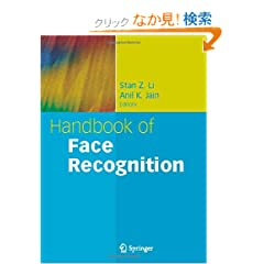 Handbook Of Face Recognition
