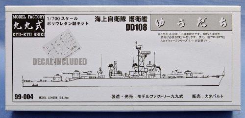 1/700 海上自衛隊護衛艦 DD-108 ゆうだち