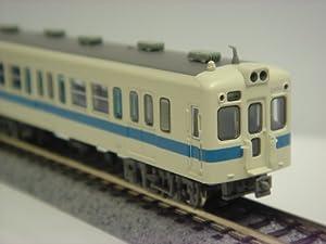 N Scale A2481 Odakyu 2400 form new paint 4-Car Set (japan import)