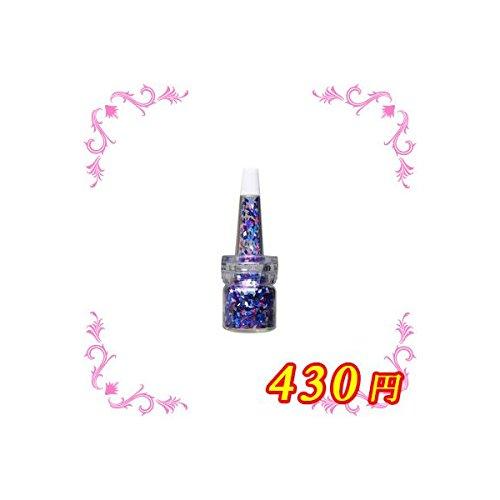 ビューティーネイラー ビューティーグリッター BGPー20 シャイングリッターミックス ひし形 1.5×1.0mm B.N
