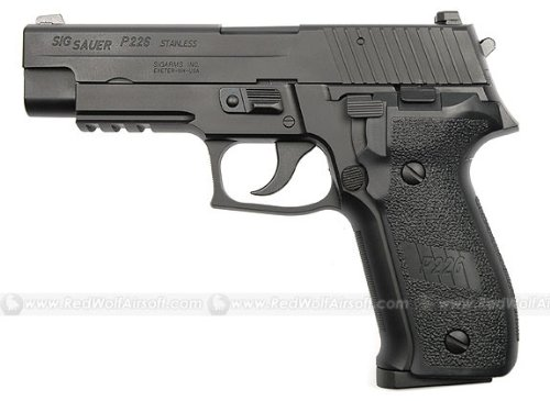 Tokyo Marui P226