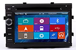 See Crusade Car DVD Player for Chevrolet Spin 2012- Support 3g,1080p,iphone 6s/5s,external Mic,usb/sd/gps/fm/am Radio 7 Inch Hd Touch Screen Stereo Navigation System+ Reverse Car Rear Camara + Free Map Details
