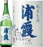 浦霞(宮城県・塩竈)、夏の生酒 純米 1800ml / 宅急便輸送カートン入り ランキングお取り寄せ