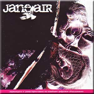 Jane Air (Dzhejn Ejr) (CD)