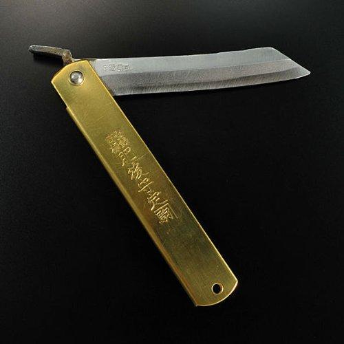 永尾駒製作所:昔なつかしいナイフ 肥後の守 青紙割り込み 中