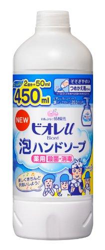 Biore U Hand Soap Refill 450ml