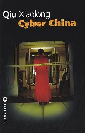 Qiu Xiaolong Cyber China