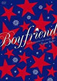 BOYFRIEND LOVE COMMUNICATION 2012 ~Xmas Bell~ [DVD]