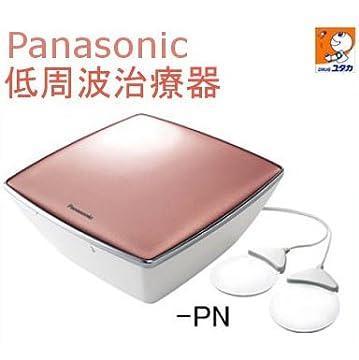 パナソニック 低周波治療器 ピンクゴールドPanasonic おうちリフレ EW-NA63-PN