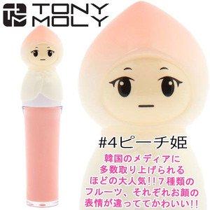 TONY MOLY フルーツ プリンセス グロス #ピーチ姫 4.6g