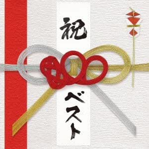 MONGOL800 - 800BEST -SIMPLE IS THE BEST-(+DVD) - Amazon.com Music