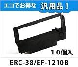 2年保証付き 日本製高品質 ERC-30 ERC-34 ERC-38 ERC30 ERC34 ERC38 NEC プリンター 対応 汎用 インクリボンカセット 黒10個セット