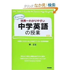 英単語FORMULA★♪1700 - 難しい ... : 中学 英単語 動詞 : 中学