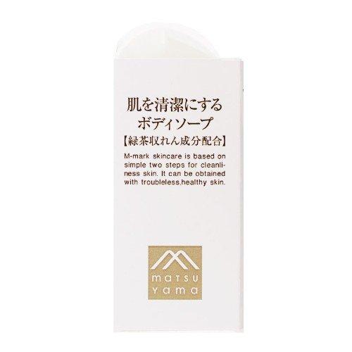 肌を清潔にする BS 替 220ml