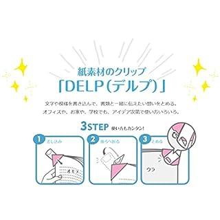 マックス 紙 クリップ デルプ 「DELP」 50枚入 ピンク DL-1550S/P