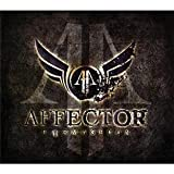 Harmagedon: Limited by Affector (2012-05-29)
