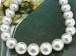 South Sea Pearl Necklace Strand - 2241 - White