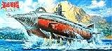 海底軍艦 轟天号 / フジミ模型