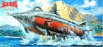 海底軍艦 轟天号