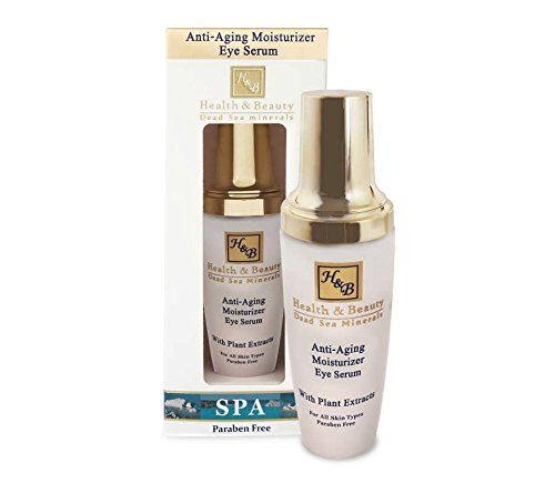 h-b-mar-morto-trattamento-anti-aging-siero-idratante-eye-gel-50ml