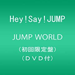 JUMP WORLD(��������)(DVD�t)