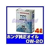 Honda ホンダ純正 エンジンオイル 4リットル ウルトラ LEO SN 0W-20 08217-99974