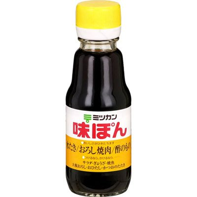 Mizkan Aji Pon Citrus Seasoned Soy Sauce (Ponzu) 150ml From Japan (Citrus Soy Sauce compare prices)