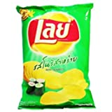 Lays Nori Seaweed Potato Chips. Emotions Japan's Really. Best seller in Thailand. (80g/2.9 oz)