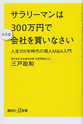 4062915189