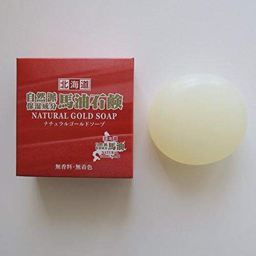 北海道馬油石鹸ナチュラルゴールドソープの3個セット