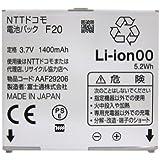 【ドコモ純正商品】(富士通)Windows 7ケータイ F-07C電池パック(F20)(AAF29206)