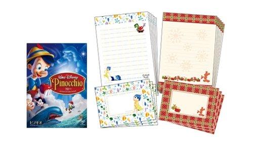 【早期購入特典あり】 ピノキオ スペシャル・エディション [DVD] (オリジナルレターセット付)