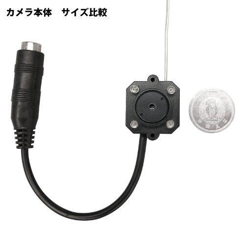 小型ワイヤレスカメラ、受信機セット(赤外線撮影対応、TV接続型)