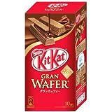 【新・キットカット!!】チョコレート菓子 ネスレ キットカット グランウエファー 9個入×8パック 1セット