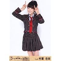 HKT48 公式生写真 九州7県ツアー 会場限定 【村重杏奈】 ヒキ
