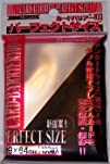 KMC – KMC 100 pochettes Card Barrier…