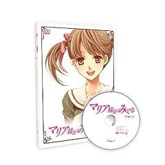����� �}���A�l���݂Ă� �ʏ�� [DVD]