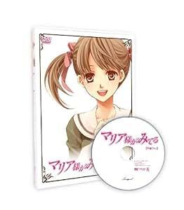 劇場版 マリア様がみてる 通常版 [DVD]