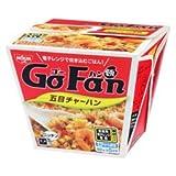日清 GoFan五目チャーハン 96g