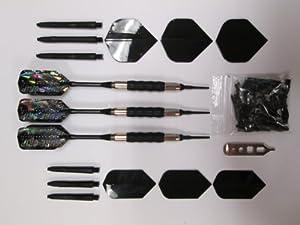 Buy 16 Gram Black Viper Sure Grip & Black Accessory Kit - Dart Brokers by PURE-SHOT