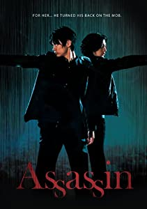 Assassin: Amazon.ca: Ryoma Baba, Yuki Kubota, Sayuri Iwata ...