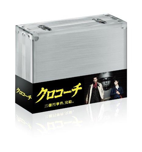 クロコーチ Blu-ray  BOXの画像