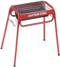 キャプテンスタッグ(CAPTAIN STAG) スライドグリルフレーム450 レッド 「3~4人用] M-6487
