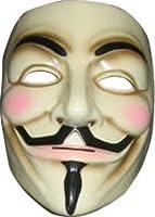 BeautyLife Masque pour les fêtes ou les soirées