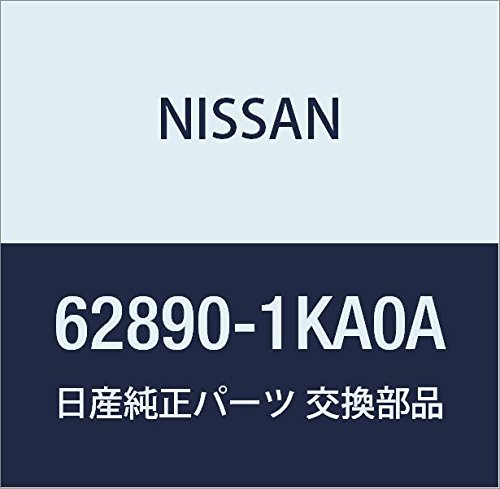 Genuine Nissan 62890-1KA0A Emblem (Nissan Versa Emblem Front compare prices)