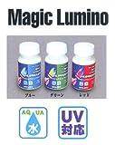 水性透明発光塗料 マジックルミノペイント50g 3色セット