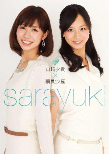 「sarayuki」