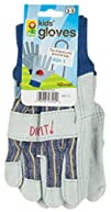 Toysmith Kids Garden Gloves Small