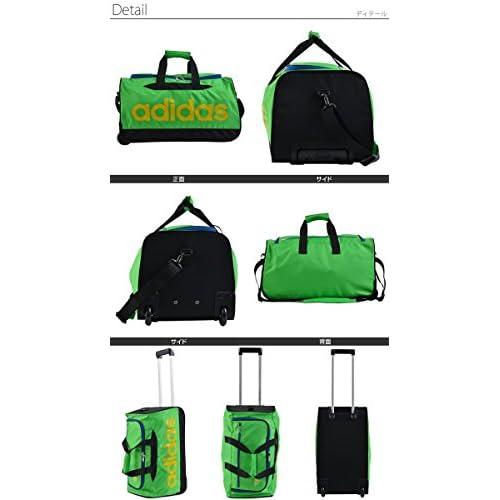 アディダス キャリーケース スーツケース ボストンバッグ 3WAYボストンキャリー ソフトタイプ 2輪 36L 2日 3日用 53cm 46257